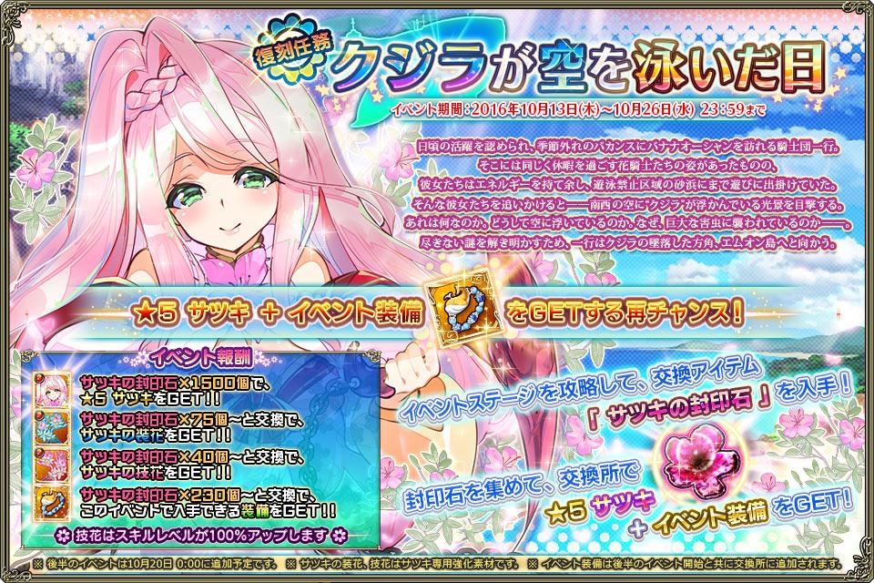banner_event_rep_0032.jpg