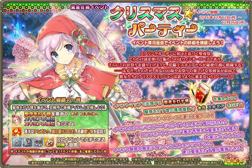 banner_event_0049.jpg