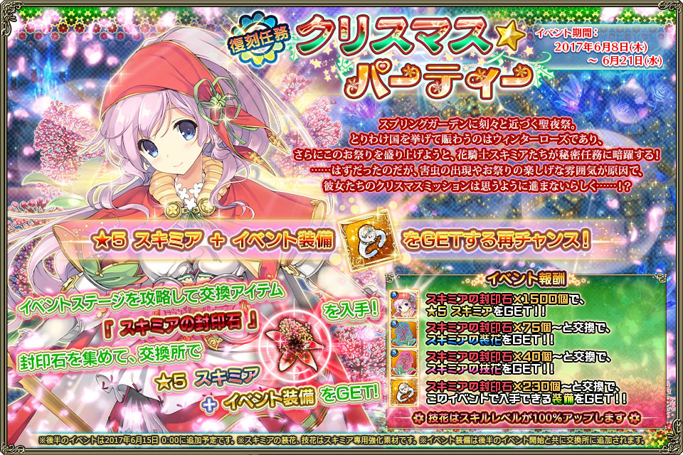 banner_event_rep_0049.jpg