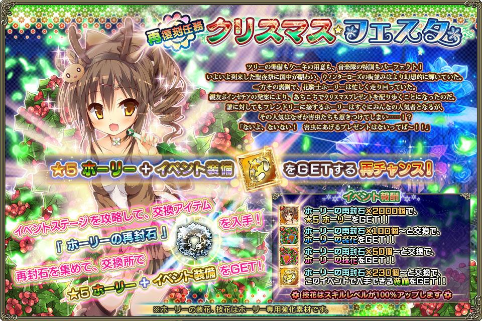 banner_event_rep2_0023.jpg