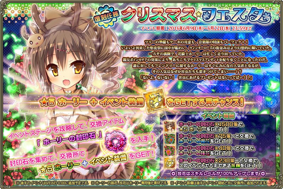 banner_event_rep_0023.jpg