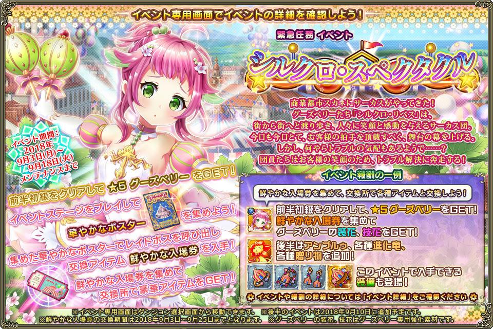 banner_event_0094.jpg