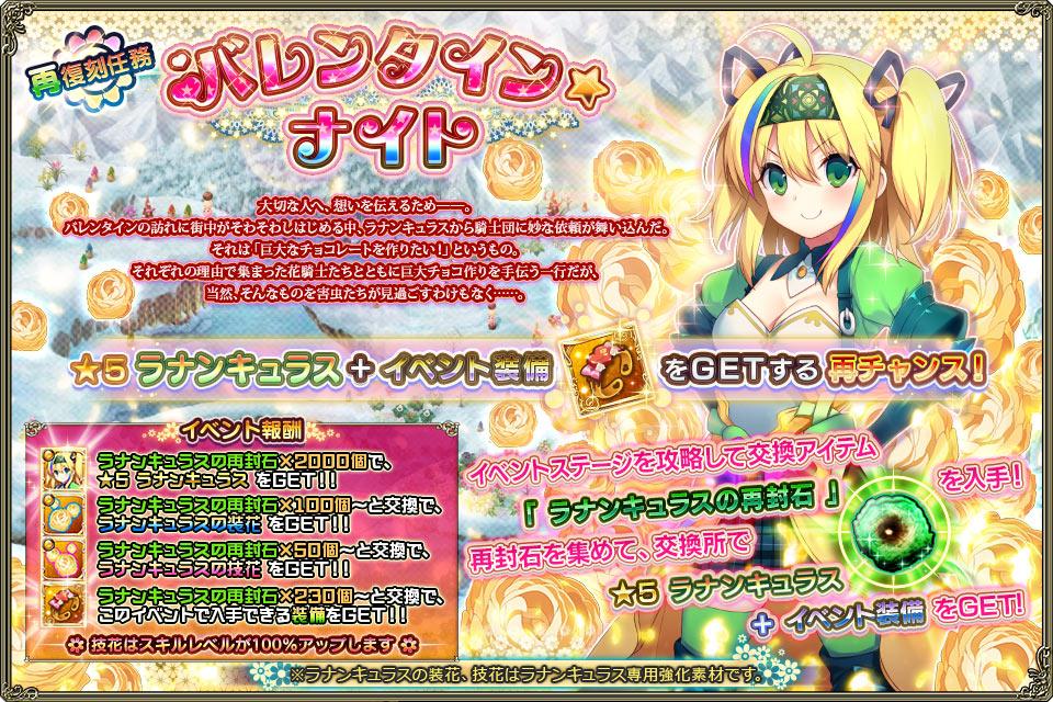 banner_event_rep2_0027.jpg