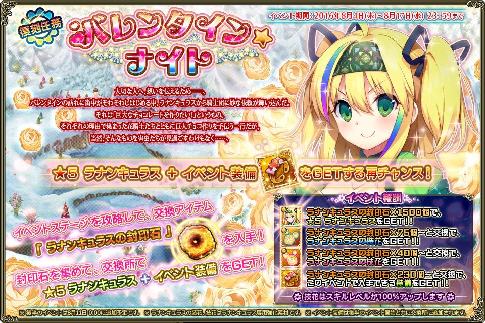 banner_event_rep_0027.jpg