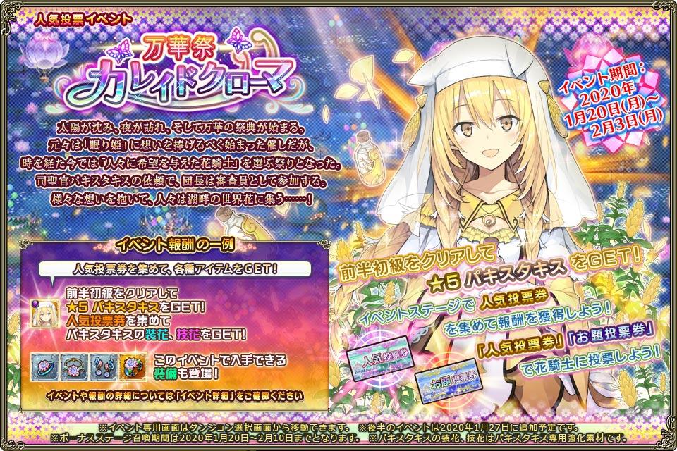 banner_event_0130.jpg