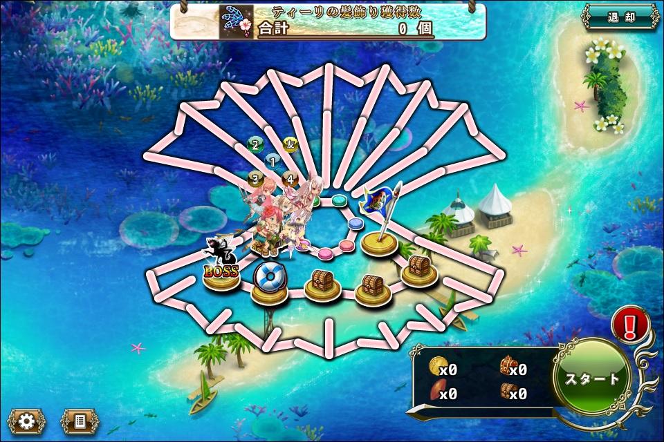 花騎士強化の貝殻.jpg
