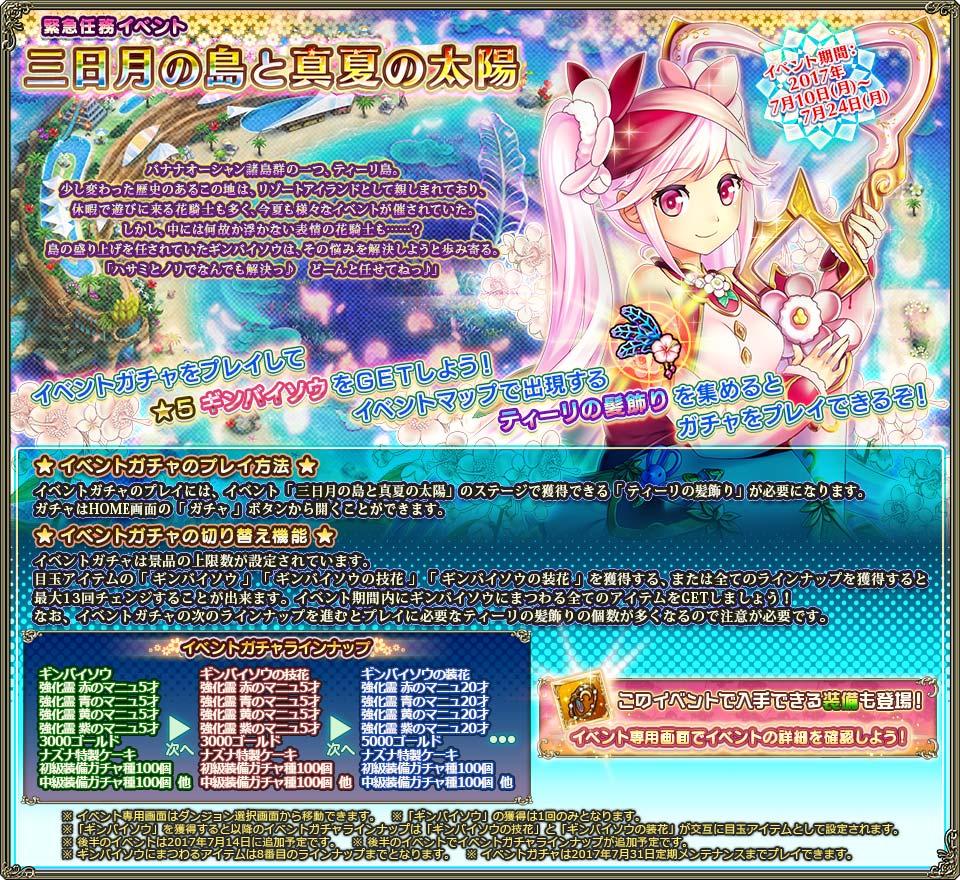 banner_event_0064.jpg