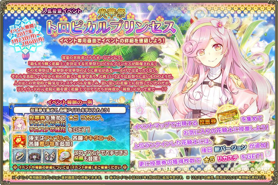 banner_event_0052.jpg