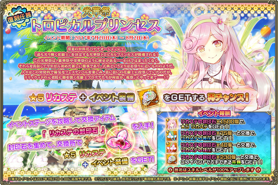 banner_event_rep_0052.jpg