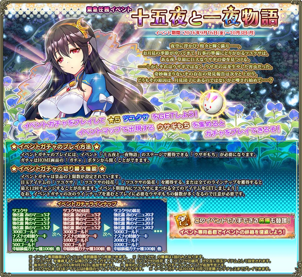 banner_event_0043.jpg