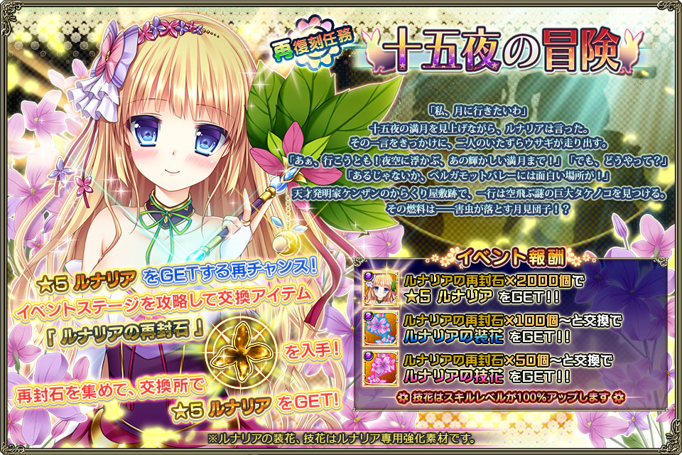 banner_event_rep2_0017.jpg