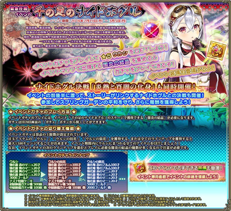 banner_event_0080.jpg