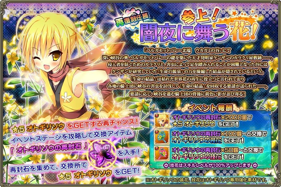 banner_event_rep2_0009.jpg