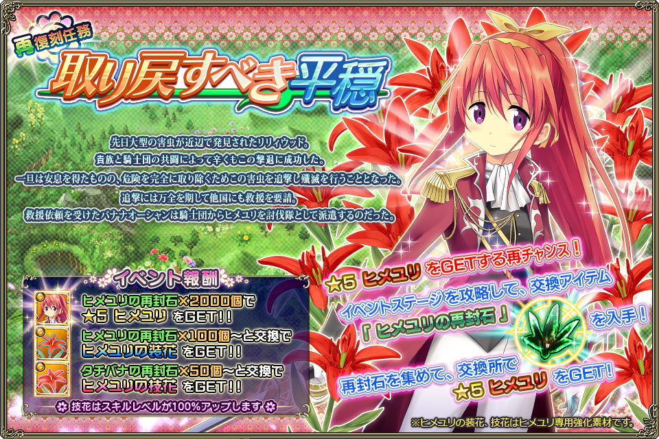banner_event_rep2_0006.jpg