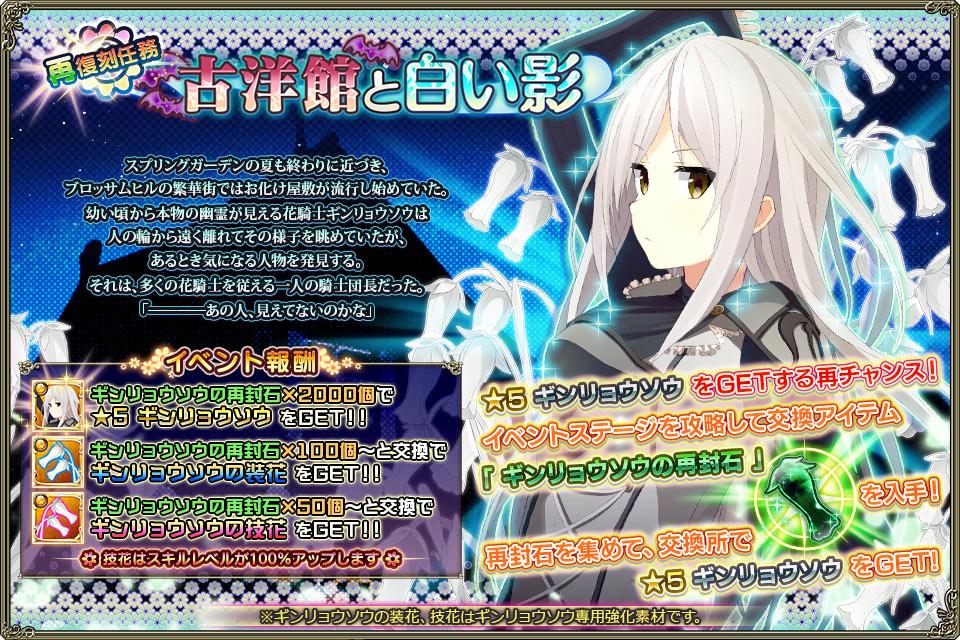 banner_event_rep2_0015.jpg