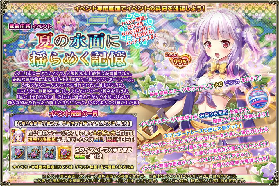 banner_event_0089.jpg