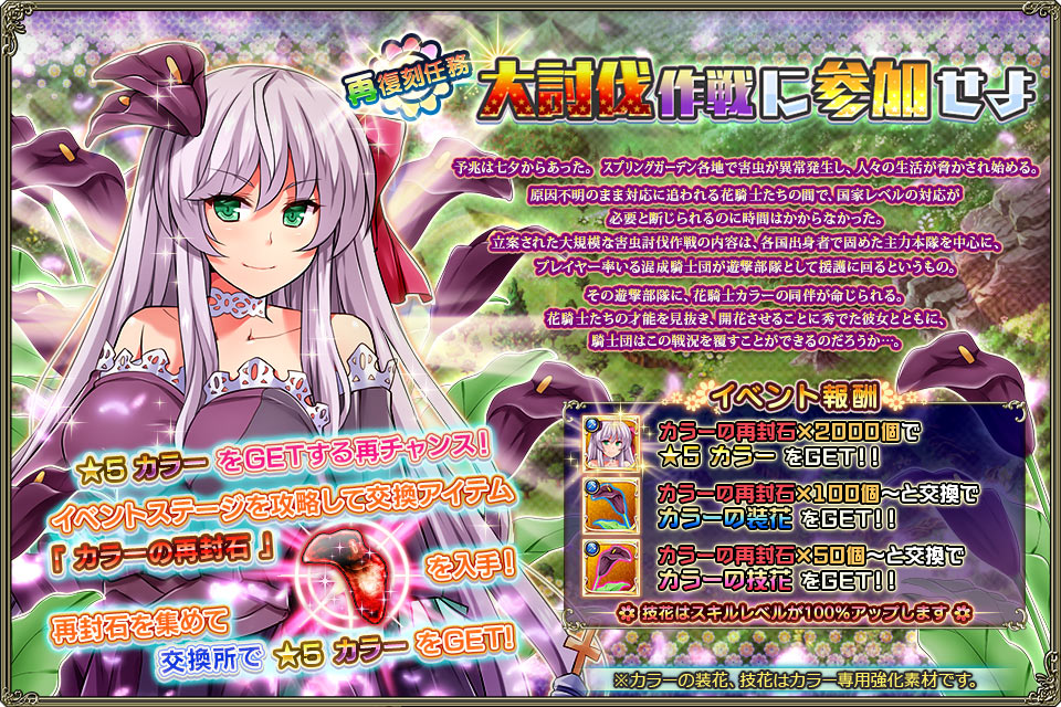 banner_event_rep2_0012.jpg