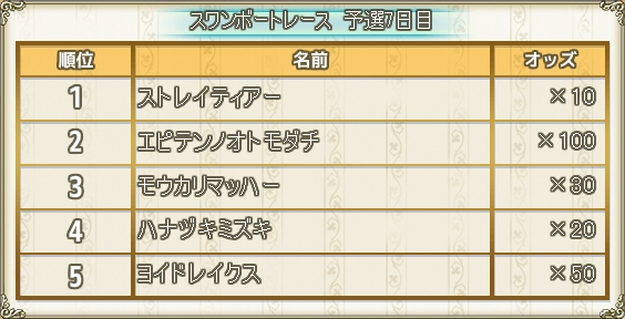 予選7日目_K.jpg