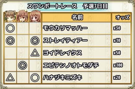 予選7日目_Y.jpg