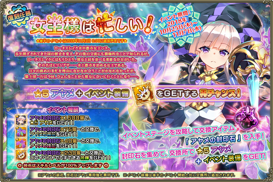 banner_event_rep_0085.jpg