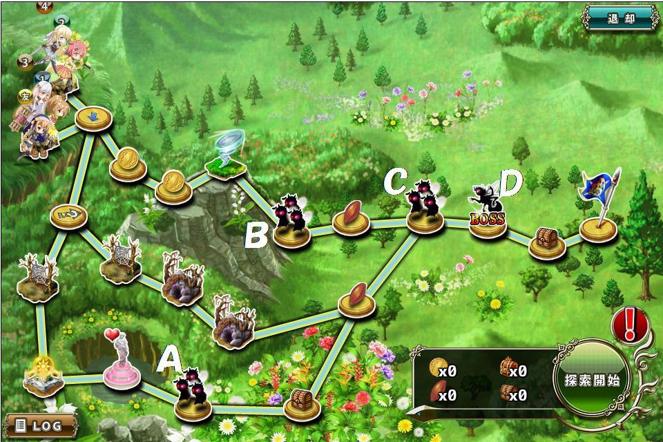 map尊い思い出-1.jpg