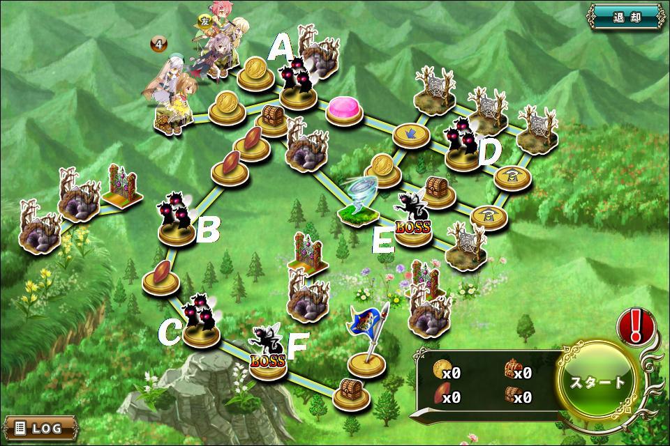 map尊い思い出-5.jpg