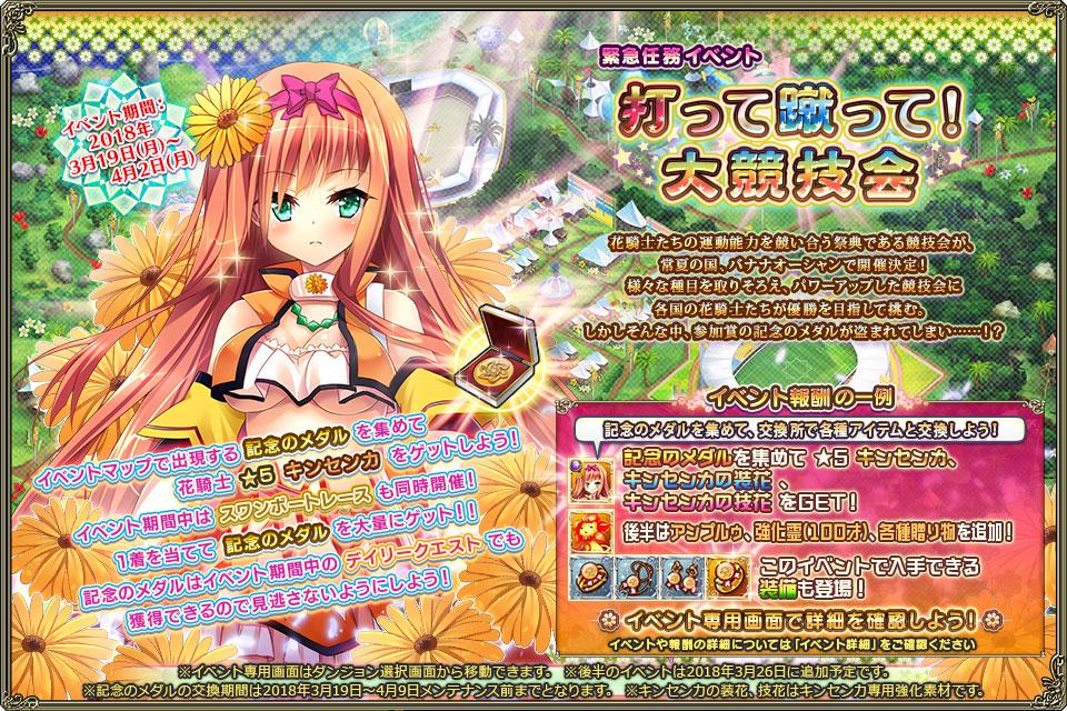 banner_event_0082.jpg