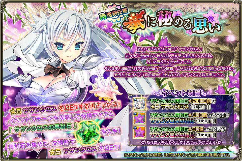 banner_event_rep2_0010.jpg
