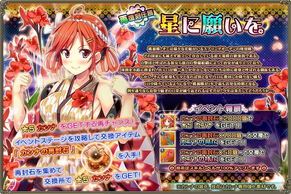 banner_event_rep2_0011.jpg
