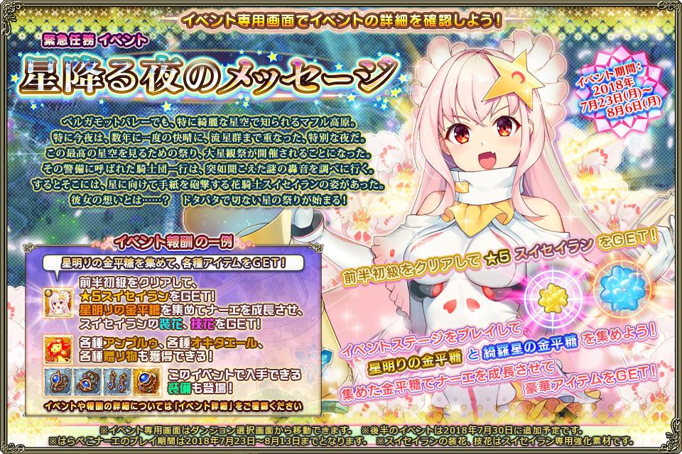 banner_event_0091.jpg