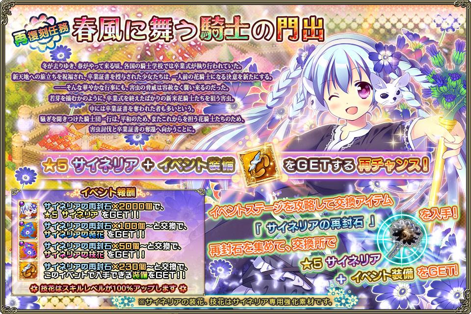 banner_event_rep2_0029.jpg