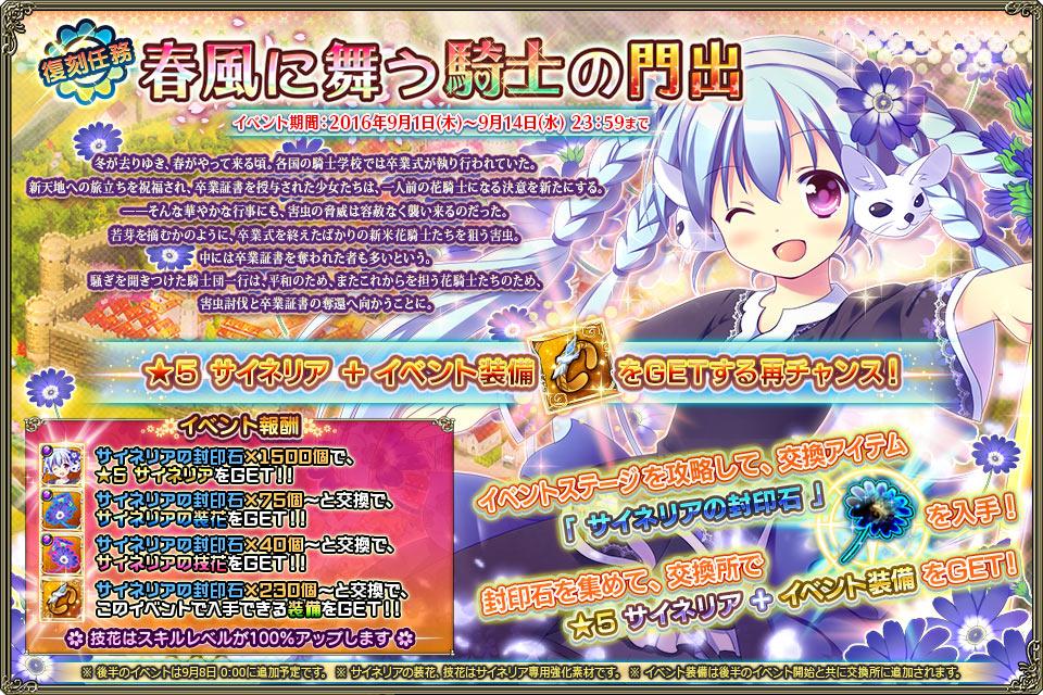 banner_event_rep_0029.jpg