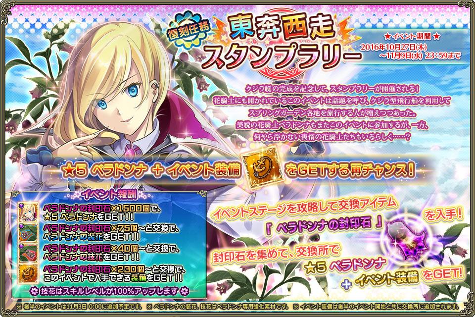 banner_event_rep_0033.jpg