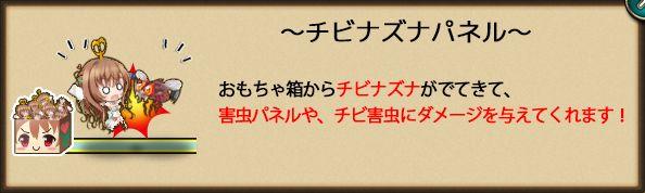 桜前線チビナズナ.JPG