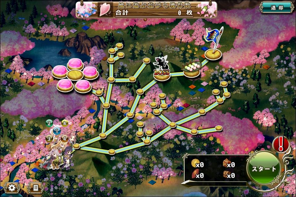 桜戦線BS1.jpg