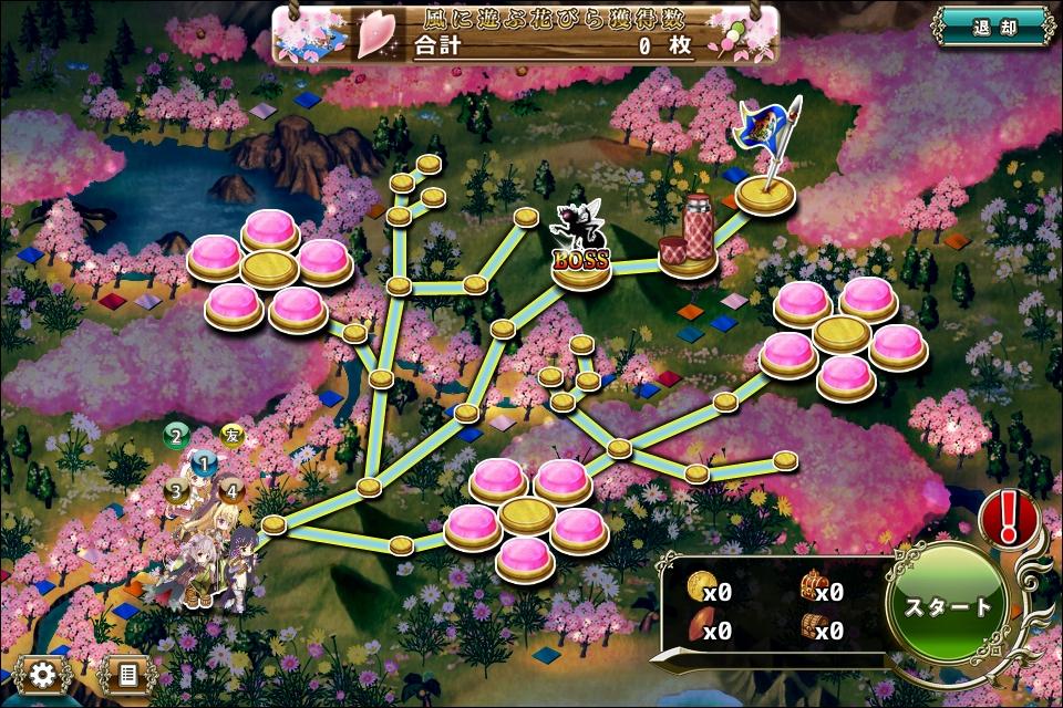 桜戦線BS2.jpg