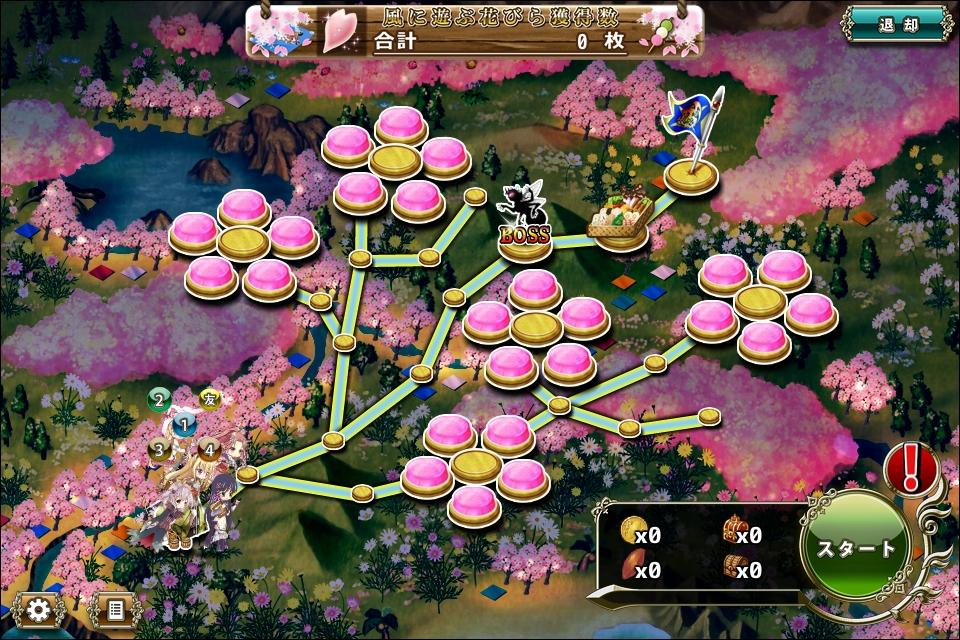 桜戦線BS3.jpg