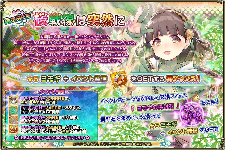 banner_event_rep2_0030.jpg