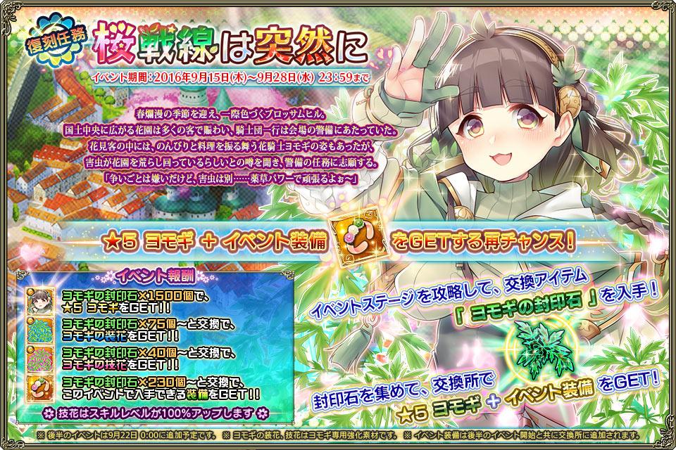 banner_event_rep_0030.jpg