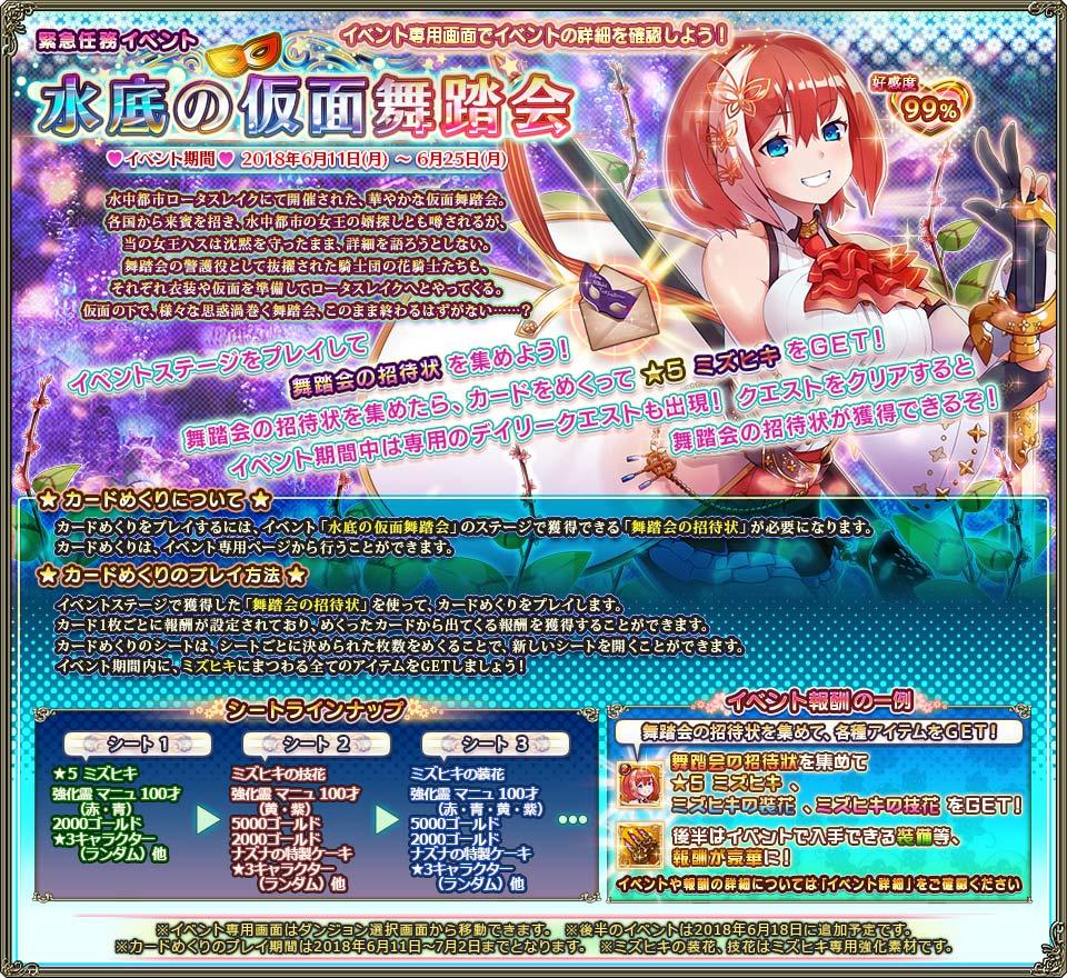 banner_event_0088.jpg