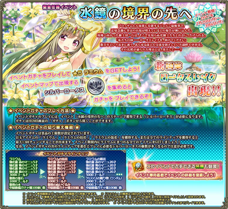 banner_event_0054.jpg