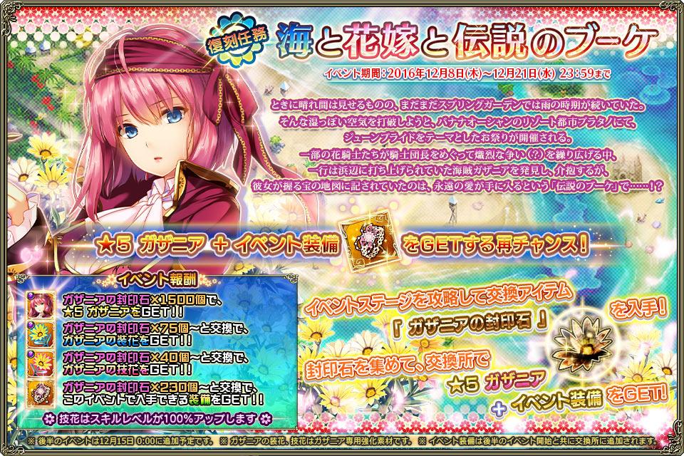 banner_event_rep_0036.jpg