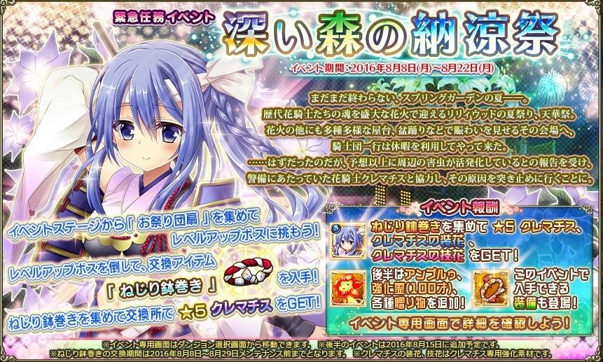banner_event_0040.jpg