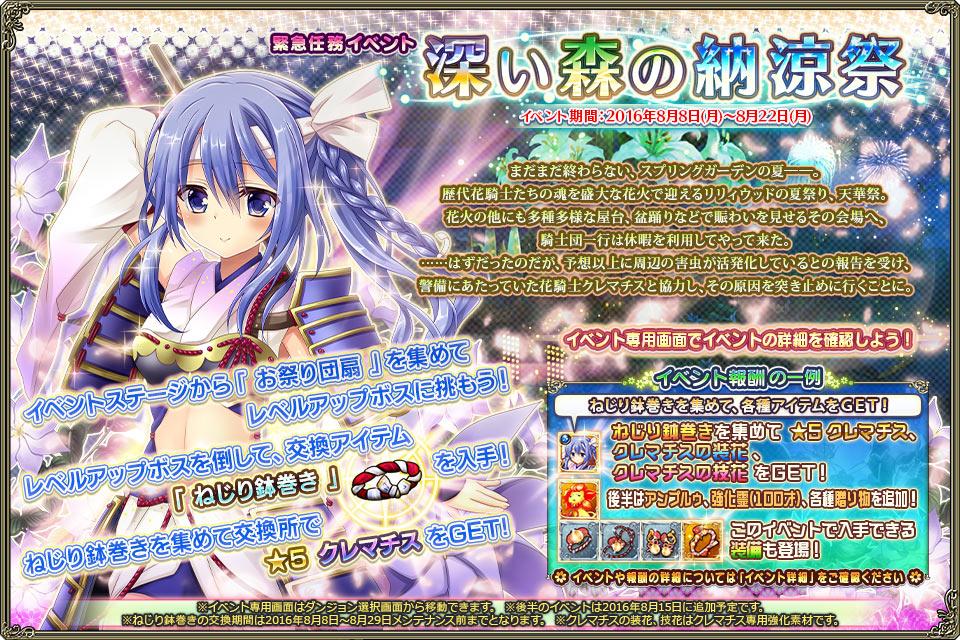 banner_event_0040_0.jpg