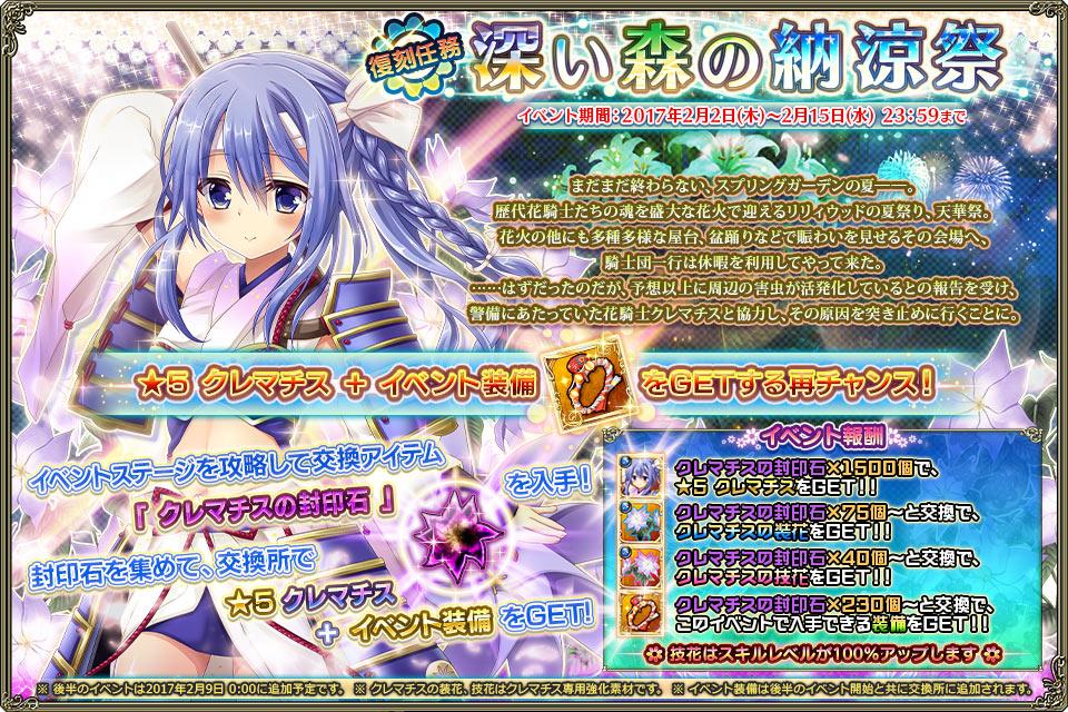 banner_event_rep_0040.jpg