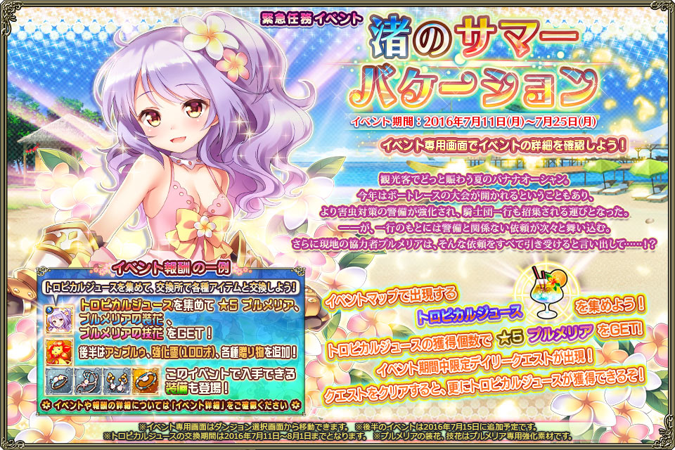 banner_event_0038.jpg