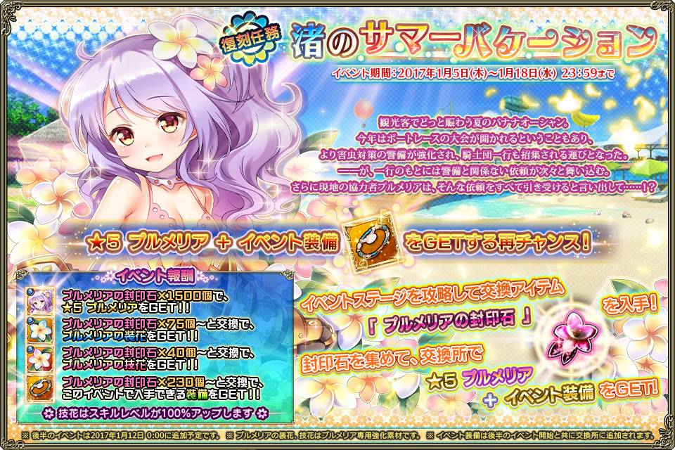 banner_event_rep_0038.jpg