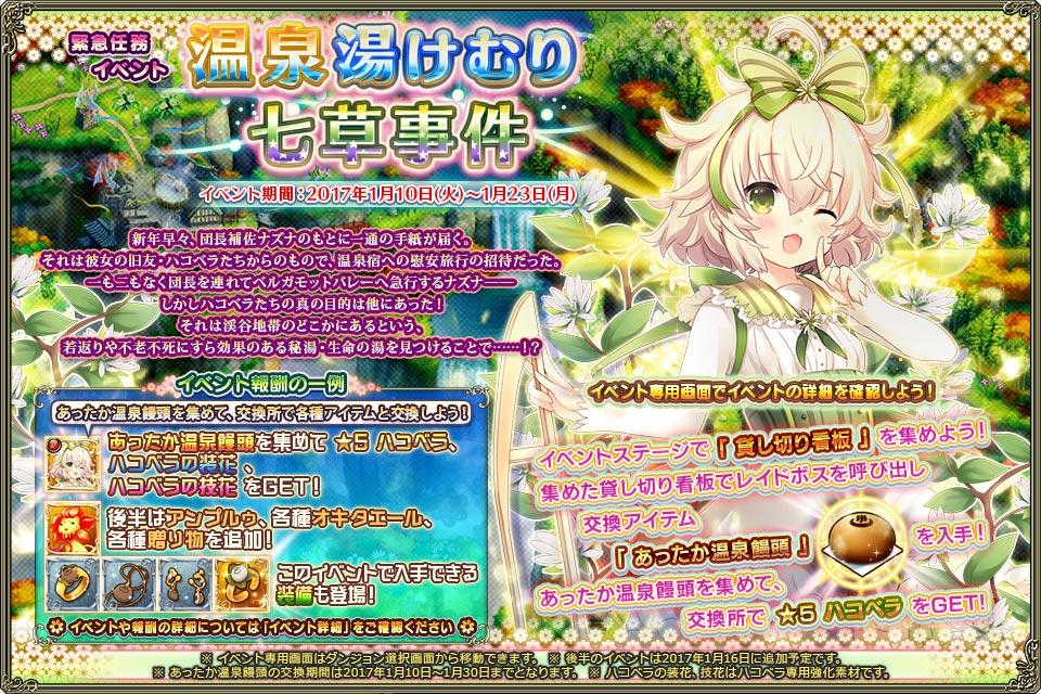 banner_event_0051.jpg