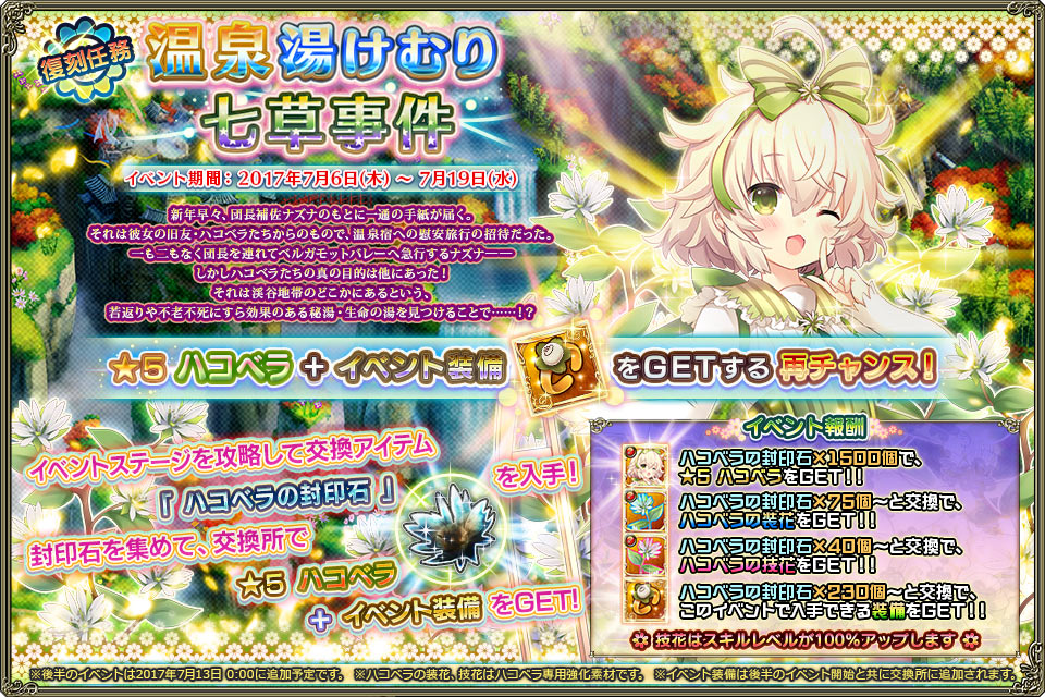banner_event_rep_0051.jpg