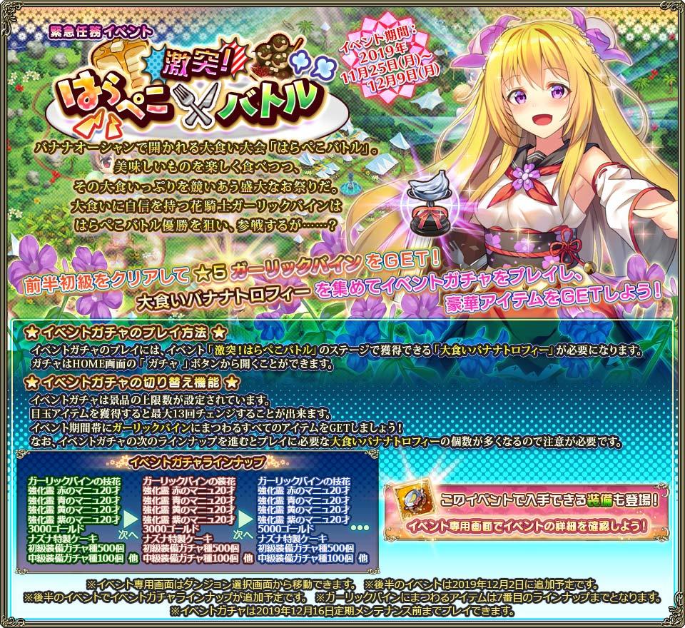 banner_event_0126.jpg